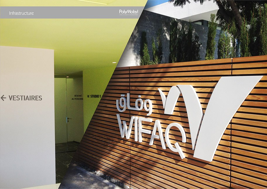 signalétique club de tennis wifaq à rabat par polymobyl